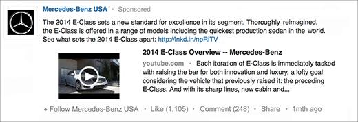 Mercedez-Benz met en avant en vidéo son futur modèle.